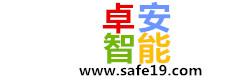 济南监控安装,安防监控摄像头安装方案-【山东卓安智能公司】