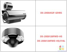 防爆摄像机、防腐蚀摄像机、水下网络摄像应用
