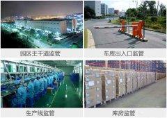 济南工厂智能安防监控安装方案